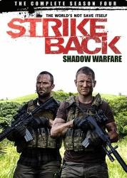 SB - Shadow Warfare