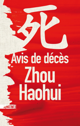 Z. Haohui - Avis de Décès