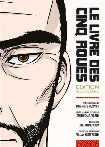 Wilson & Kutsuwada - Le Livre Des Cinq Roues